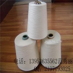 供应装订线缝纫线450D407图片