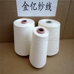 紧赛纺精梳棉纱26支40支棉纱直供商9JMCSA2图片