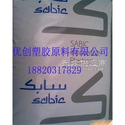EXL9330沙伯基础 PC销售图片