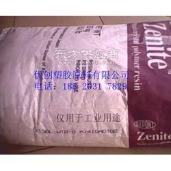 供应LCP 7223美国杜邦V-0阻燃级-优创塑胶图片