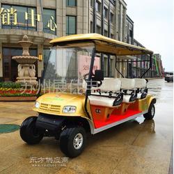 6座8座房产电动看房车 四轮景区游览车 电动高尔夫球车图片