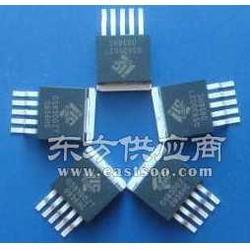 充电器IC2A恒压恒流电源IC3A恒压恒流芯片图片