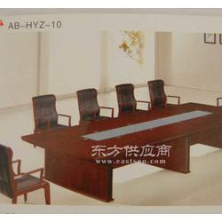 哪里有会议桌保定会议桌厂家图片
