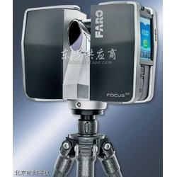 美国faro大空间三维激光扫描仪图片