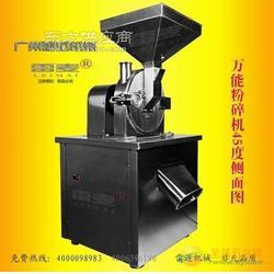 供应白砂糖粉碎机 化工原料粉碎机 化工机械设备图片