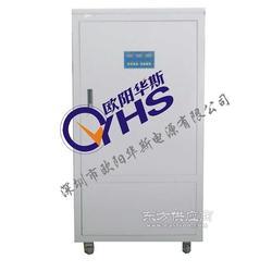 供应全自动30KVA稳压电源 生产厂家图片