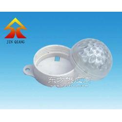 高质量LED电光源外壳套件厂家直销图片