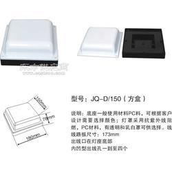 150直徑方盒廠家優質生產圖片
