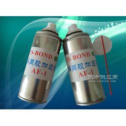 优质瞬间胶AF-1加速剂瞬间胶AF-1促进剂生产厂家直销图片
