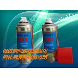 喷雾式快干胶催干剂 快干胶加速剂 快干胶促进剂 瞬间胶催干剂 生产商图片