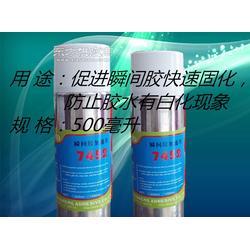 快干胶促进剂 瞬间胶7452促进剂 快干胶加速剂 瞬干胶加速剂 生产商图片