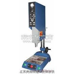 超声波cd盒塑料焊接机图片