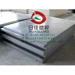 CPVC板型材CPVC板原料CPVC板颗粒图片