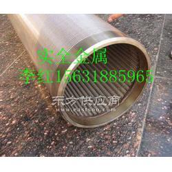 水源热泵空调井 施工降水井过滤管 楔形丝过滤管图片