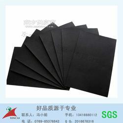 0.7mm一次成型黑卡纸图片