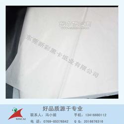 拷贝纸 临摹薄页透明绘图纸图片