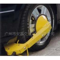 防盗车轮锁汽车防盗锁图片