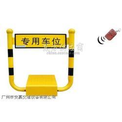 u型遥控车位锁图片