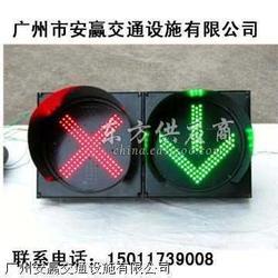 箭头灯,太阳能交通灯,led交通信号灯,红绿灯图片
