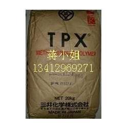 TPX 日本三井化学 MLL401图片
