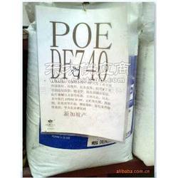 供应POE 美国陶氏 8402图片