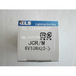 KLS杯灯 JCR/M 6V10WH20-3图片