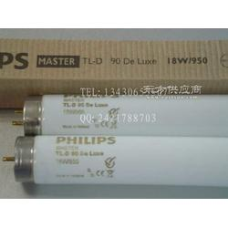 PHILIPS飞利浦 TLD18W/965 烟草检查对色灯管图片