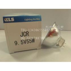 JCR 9.5V55W分光光度计灯泡KLS 光学灯杯图片