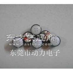0606MM真铜环适用MP3 蓝牙耳机头戴式耳机图片
