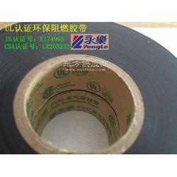 UL认证电工胶带 阻燃环保图片