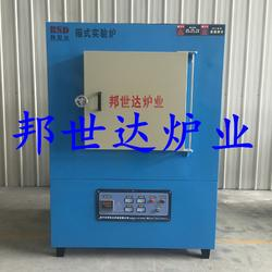 优质全纤维实验炉 箱式炉 箱式实验炉图片