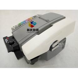 乐昌555e全自动湿水纸机图片