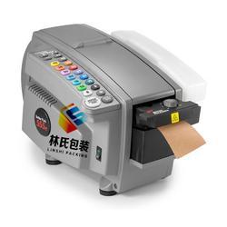 美国进口zheng品Better Pack 555e图片