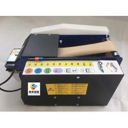 德国CYKLOP原装LAPOMATIC电动湿水涂水纸机图片