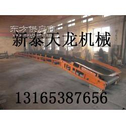 矿用输送设备 皮带输送机 皮带机报价图片