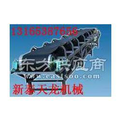 矿用输送设备 皮带输送机 皮带输送机报价图片