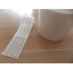 硅胶按键双面胶|华骏鑫科技(在线咨询)|双面胶图片