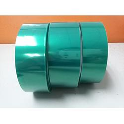 華駿鑫科技保護膜,專業生產膠帶保護膜,膠帶圖片