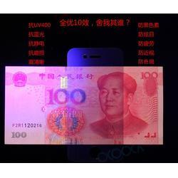 防蓝光膜,华骏鑫科技,华为防蓝光膜图片