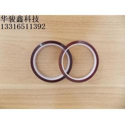 华骏鑫科技 0.06mm聚酰亚胺胶带-聚酰亚胺胶带图片