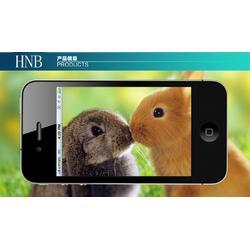 4s手机保护膜零售、华骏鑫科技、苹果4s手机保护膜图片