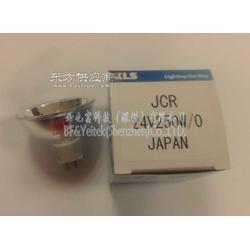 KLS卤素灯杯灯JCR24V 250W/0 KLS总代理原装进口正品图片