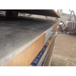 供应G20CrNiMo钢板报价图片