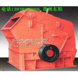 反击式破碎机选矿设备打砂机自出创新设计图片
