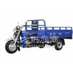 福田五星250ZHJA三轮摩托车 福田五星三轮摩托车图片