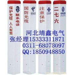 80cm高公路警示桩 塑料标志桩 里程桩单价图片