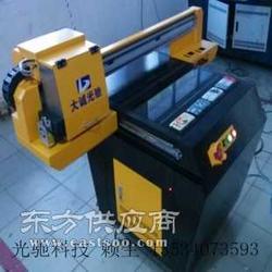 光驰科技UV打印机UV平板打印机UV彩印机玻璃打印机图片