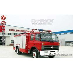 最便宜的消防车18671091666杨部长图片