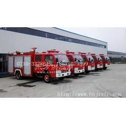 小型水罐消防车供应商18671079399图片