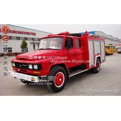 东风140泡沫消防车18671079399图片